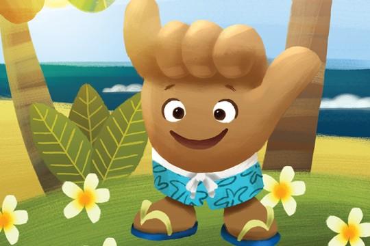 ハワイ州観光局公式キャラクターShakaちゃん™