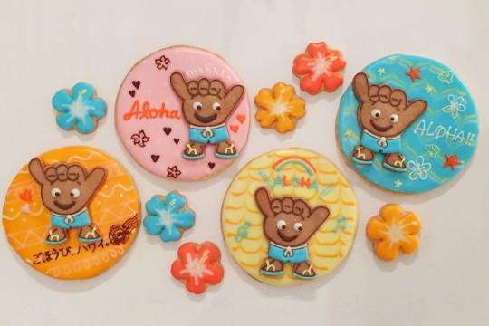 ハワイ州観光局主催「ALOHAアイシングクッキー体験~自分へのごほうびバレンタイン!~」2月10日 19時から開催