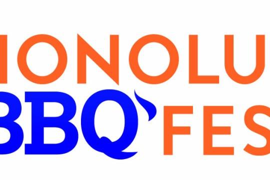 第3回ホノルル・バーベキュー・フェスティバルを6月2日に開催