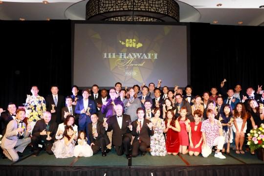 第2回目を迎えた日本人によるハワイランキングアワード 「111-HAWAII AWARD」の最終投票結果発表 !!