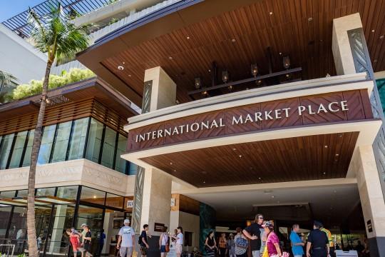 インターナショナルマーケットプレイスの最新情報