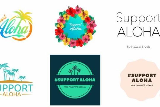 ハワイを支援するチャリティープロジェクト「#SupportAloha(サポート・アロハ)」が始動!!