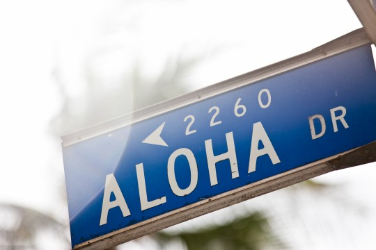 ハワイで滞在中に注意しなければいけないこと