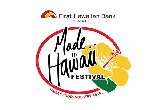 ハワイ産のアイテムが一大集結!2019年Made in Hawaiiフェスティバルは8月16日〜18日の3日間
