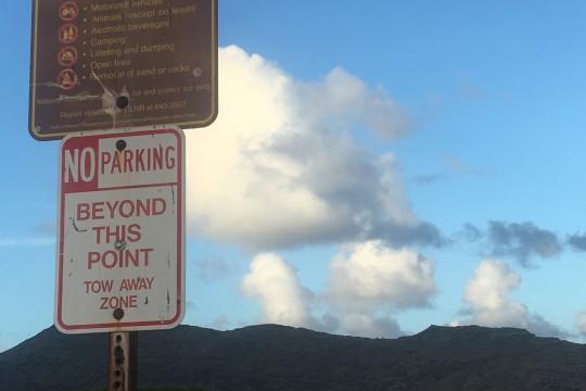 Ka'iwi Scenic Shoreline「カイヴィ・シーニック・ショアライン」