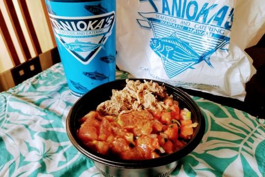 オアフ島のローカルに大人気のTanioka's Seafood and Catering