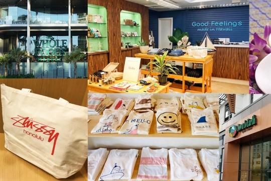 ハワイ最新情報!ホノルル市内にNEWオープンしたショップ&レストランまとめ