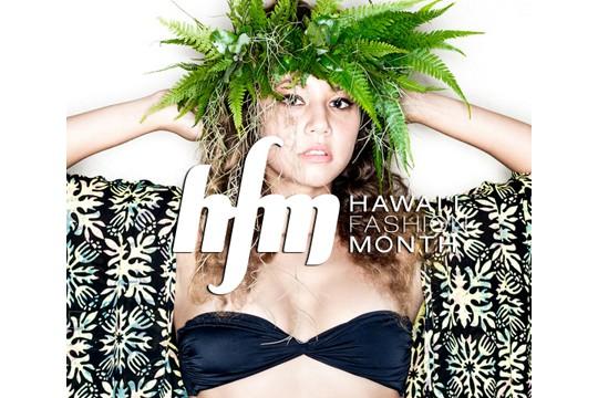 ハワイ・ファッションマンス