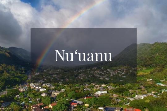 メレの中のハワイ百景~オアフ島ヌウアヌ