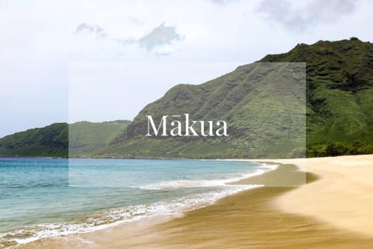 メレの中のハワイ百景~オアフ島マクア