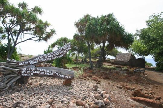 600年前のハワイアン・ヴィレッジ