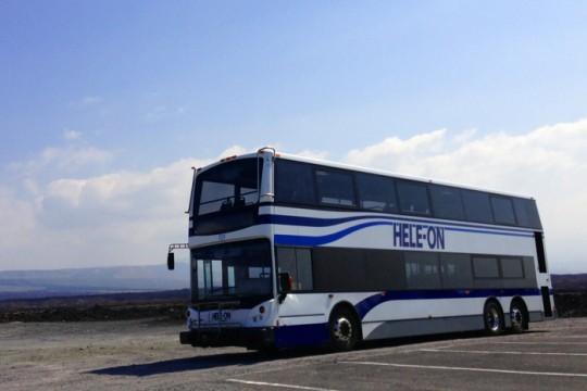 ハワイ島のバスの旅、ヒロ〜コナ間でも$2!