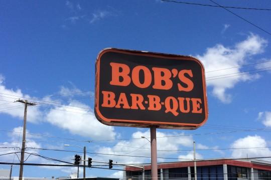 ロコタウンのボブズ・バーベキュー