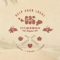 ハワイ州観光局公認の地域活性・社会貢献プロジェクト「111-HAWAII PROJECT」