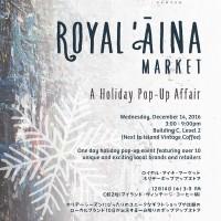 一日限りのホリデーポップアップストア 「ロイヤル・ アイナ・マーケット」開催!