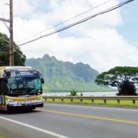 オアフ島の公共交通機関、The Busが1Dayパスの導入を開始