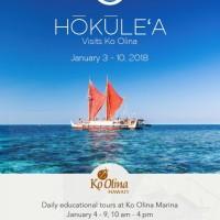 コオリナ・リゾートにホクレア号がやってくる!