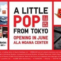 ユニクロが東京からアラモアナセンターにやって来る! 6月1日、グラフィックUTを揃えたポップアップストアをオープン