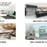 ANAがダニエル・K・イノウエ国際空港にラウンジをオープン予定