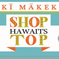 一夜限りのナイトマーケット「Waikiki Makeke」開催