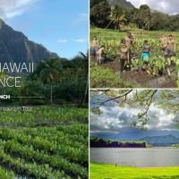 アウトリガーのSDGsの取組み エコ・アドベンチャー「マラマ・ハワイ」発表