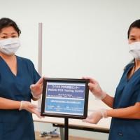 HISハワイ、新型コロナウイルスPCR検査を4月1日より提供開始