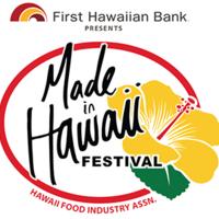 BUY HAWAII FOR HAWAII! 今年のメイドインハワイフェスティバルは8月17日から3日間開催