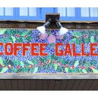 Coffee Gallery 「コーヒー・ギャラリー」