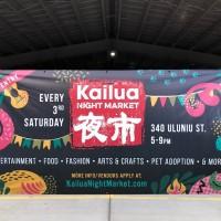 Kailua Town Night Market 「カイルアタウン・ナイトマーケット」