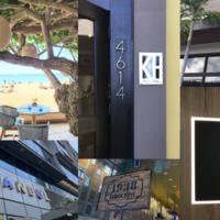 コロナ渦に新規オープンしたレストランを紹介!