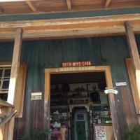 HO'OKIPA@Maui nui #8 Kaupo General Store