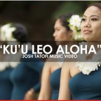 メレの中のハワイ語〜レオ
