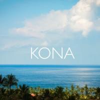 メレの中のハワイ百景〜ハワイ島コナ