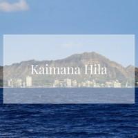 メレの中のハワイ百景~カイマナ・ヒラ