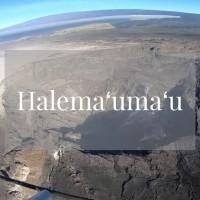 メレの中のハワイ百景~ハワイ島ハレマウマウ