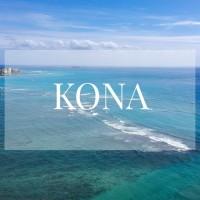 メレの中のハワイ百景~オアフ島コナ