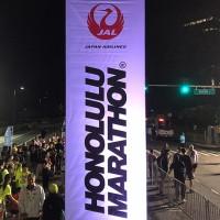 JALホノルルマラソン2019最新情報!