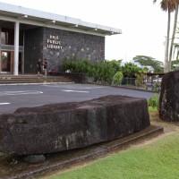 伝説の巨石ナハ・ストーン