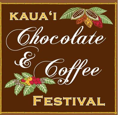 カウアイ・チョコレート&コーヒー・フェスティバル