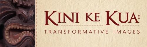 Kini Ke Kua - キニケクア:様々な神のかたち