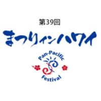 Pan-Pacific Festival