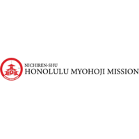 Honolulu Myohoji Mission