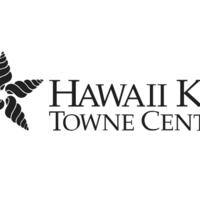 ハワイカイ タウンセンター