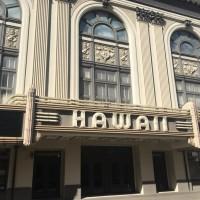 ハワイシアター