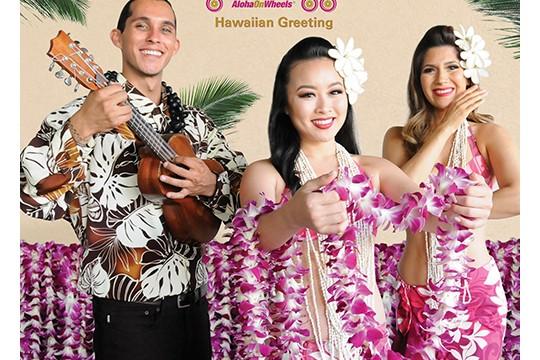 アロハをお届けするプロフェッショナルなドライバーと快適なモーターコーチがハワイアンイベントを更に盛り上げ!