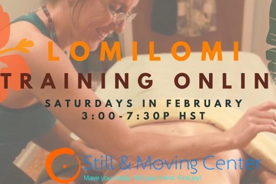 ロミロミ・オンライントレーニング