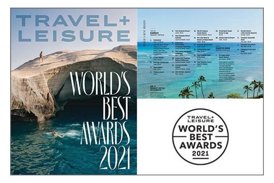 米の旅行雑誌最大手『Travel + Leisure』の読者投票、ハワイのホテル部門においてウェスティン ハプナ ビーチ リゾートがトップ20にランクイン!
