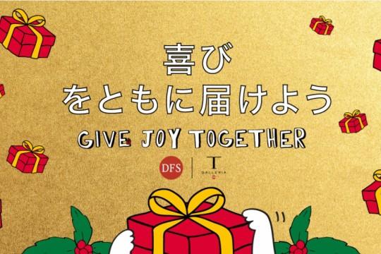 「GIVE JOY TOGETHER」プロモーション