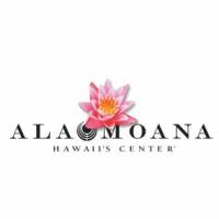 アラモアナセンター、2020年 独立記念日花火大会の中止を発表