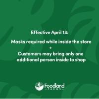 入店時マスク着用のお願い